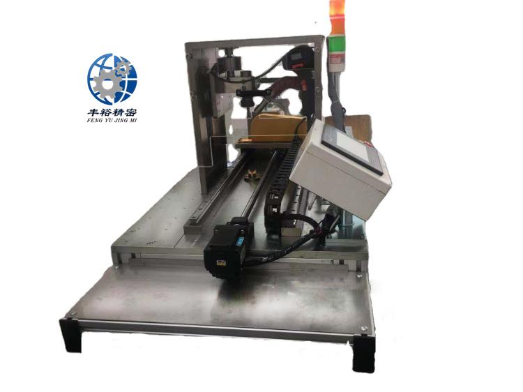 大连研究院设计自动化设备图片